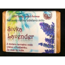 Natural handmade lavender soap.