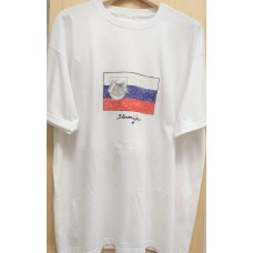 Men's T- shirt Slovenia might be...